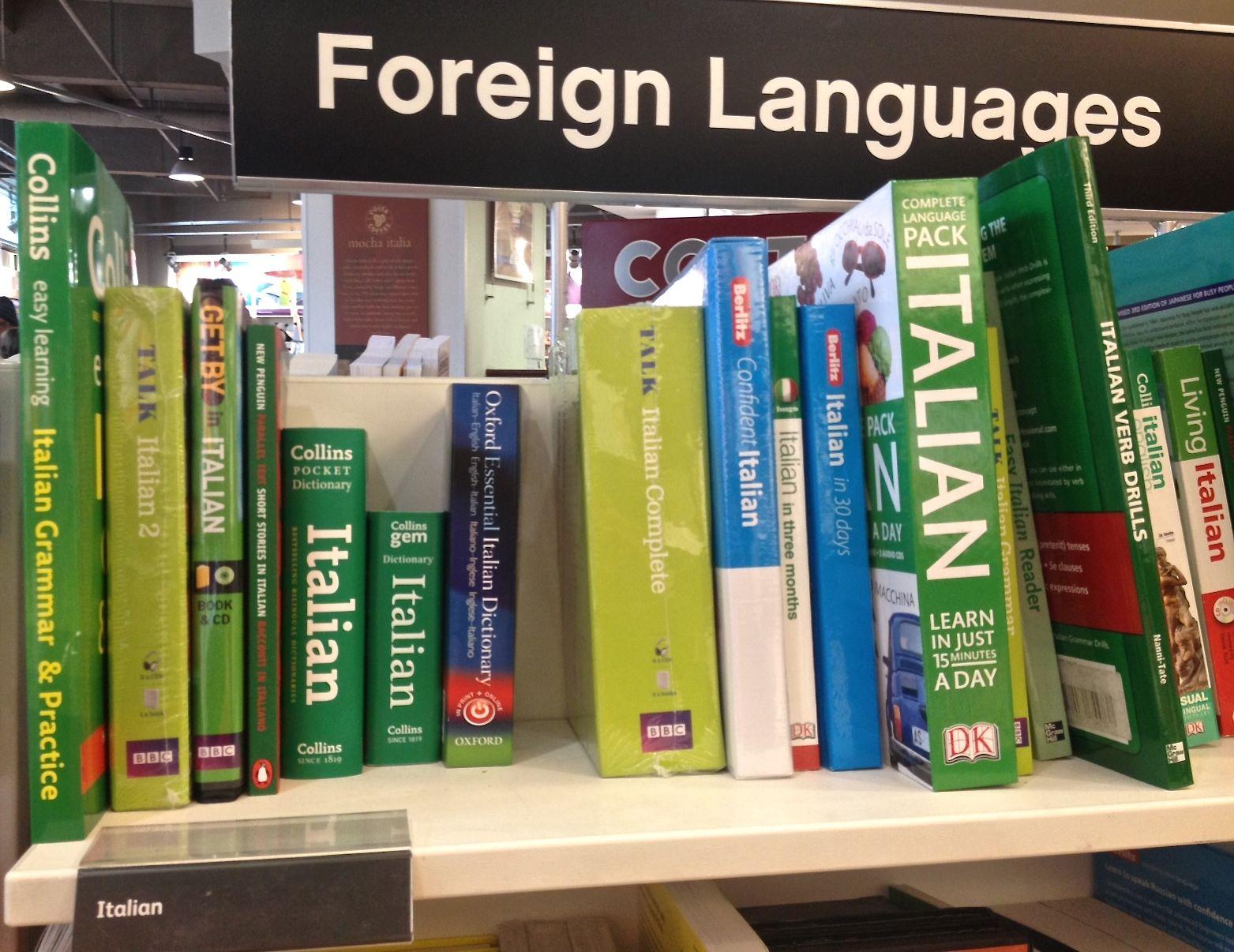 buy Английский язык